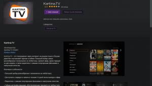 Install Kartina TV on Roku